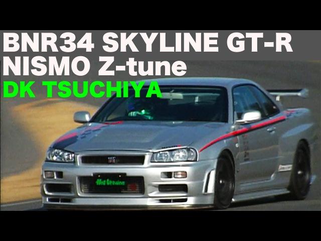BNR34 GT-R NISMO Z-tune 土屋圭市 全開インプレッション!!【Best MOTORing】2002