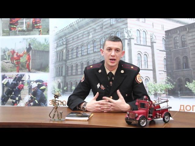 Спілка Простих Пожежних (СПП): Випуск 2 (Сторожі міста або Vigilis Urbani)