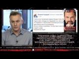 Гольдарб мы предложили свою помощь Госдепу США и Европейскому суду аудита 31.01.17