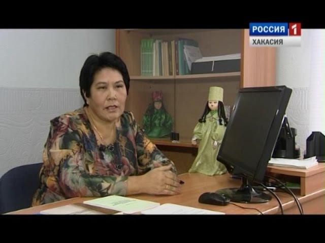 МАРИЯ ЧЕРТЫКОВА ДОКТОР ФИЛОЛОГИЧЕСКИХ НАУК