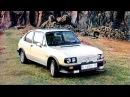 Alfa Romeo Alfasud TiX 901 1982