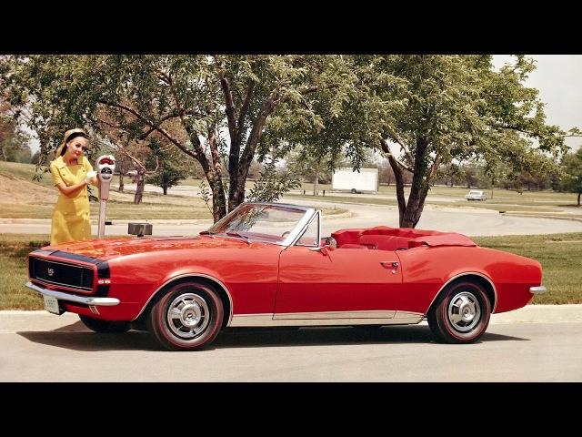 1967 Chevrolet Camaro RSSS 350 Convertible 12467