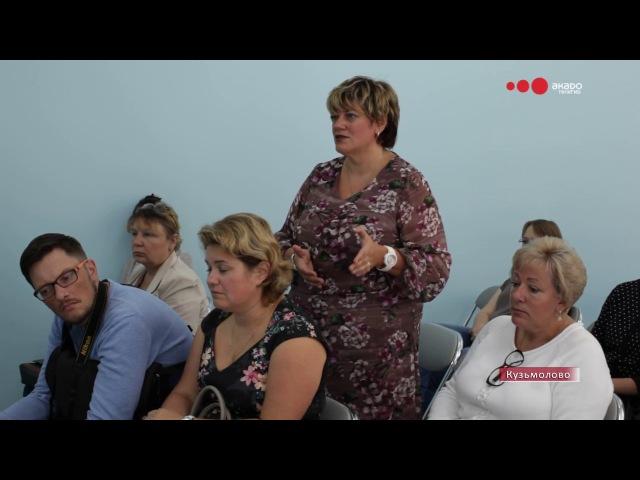 Рабочая поездка Андрея Низовского в Кузьмолово » Freewka.com - Смотреть онлайн в хорощем качестве