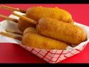 Сосиски в тесте (Корн Дог)Шикарный рецепт получается пышные и золотистые