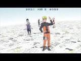 Naruto shippuuden 40 ED Конец (720p)