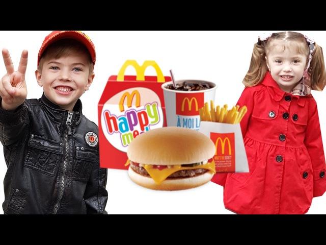 MCDONALDS HAPPY MEAL | Макдональдс Хеппи Мил Детское видео Игра Открываем сюрпризы Игрушки