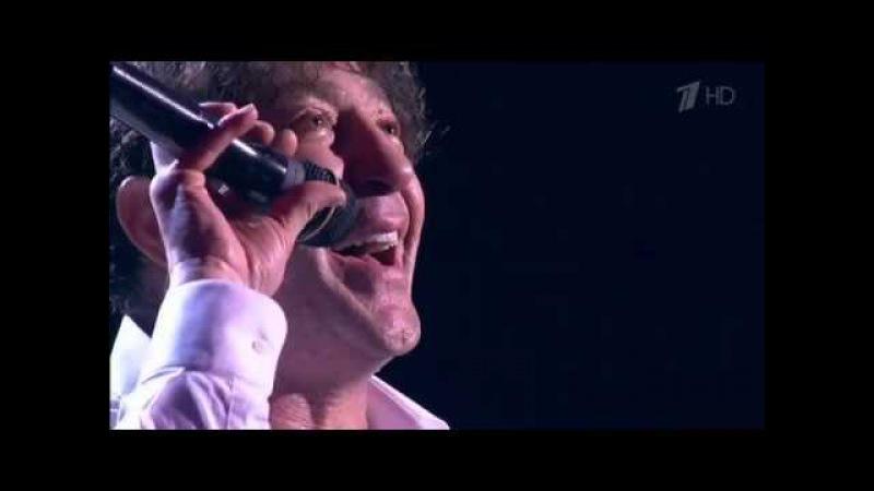 Григорий Лепс - Она (СЛД Live)