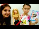 Видео для детей. Делаем ОТКРЫТКУ с #Барби Видео #МастерКласс с #КуклаБарби  Игры д...