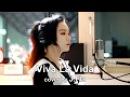 Coldplay - Viva La Vida ( cover by )