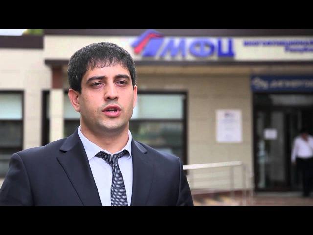 МФЦ Магарамкент победитель в номинации Лучший МФЦ