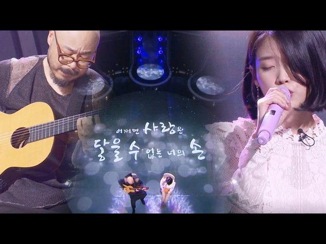 아이유, 이병우 음악감독과 함께하는 무대 '그렇게 사랑은' 《Fantastic Duo 2》 판타스540