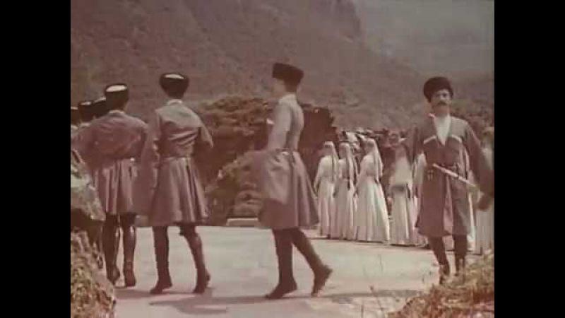Анс Северо Осетинской АССР Танец Хонга кафт массовый
