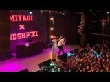 MiyaGi &amp Эндшпиль - Я подарю (live 2017)