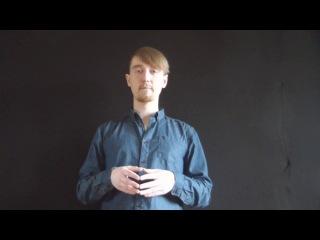 Самогипноз Как выявить истинные потребности