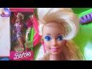 Оригинал кукла барби длинные волосы блонд 1991 года Barbie Totally Hair Blonde Doll распаковка к...