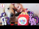 Май Литл Пони из Хеппи Мил 2017 My Little Pony Игрушки сюрпризы Happy Meal киндеры МЛП распако...