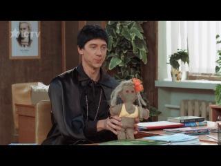 Кукла вуду и учительница-взяточница — На троих — 55 серия