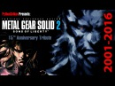 Why We All LOVE MGS MGS2 15th ANNIVERSARY Tribute By PythonSelkan Metal Gear Solid 2