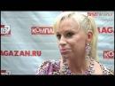 Есть ли аристократы в России Говорят известные люди