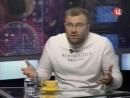 Временно доступен Михаил Пореченков