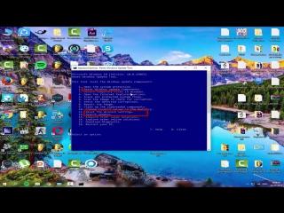 Как исправить ошибки обновлений Windows Скрипт для исправления ошибок Windows!