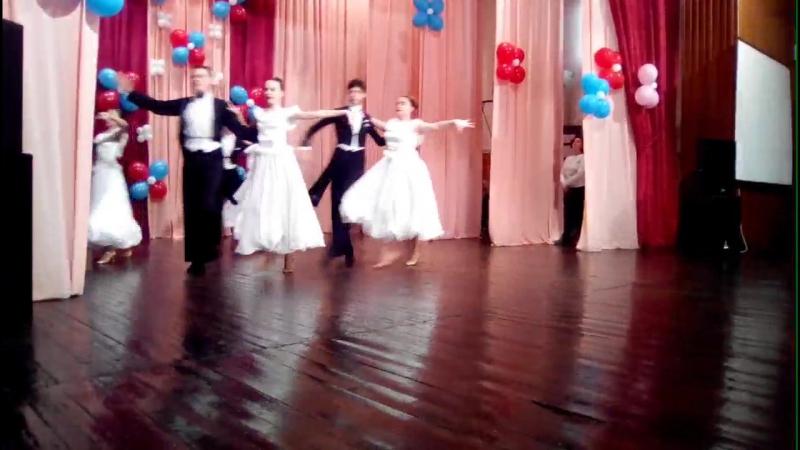 Танцевальный клуб ,, Эльдорадо'' вальс ,,Маскарад'' Старшая группа. Энергетик. Первый во второй линии я.
