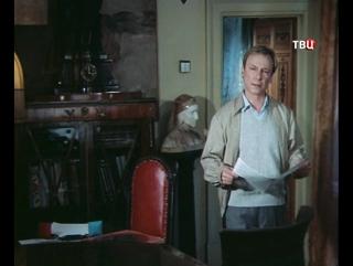 Визит к Минотавру (1987) 1 серия – детективный киносериал.