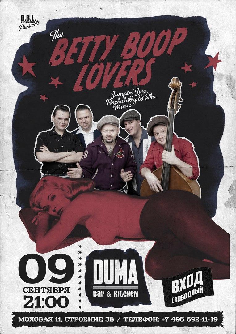 09.09 The Betty Boop Lovers в клубе Дума!