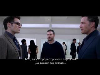 Бэтмен против Супермена - удалённая сцена с Джимми Киммелом