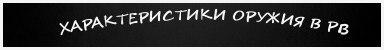 lsp.name/video/vic/gajdy_i_taktika_pb