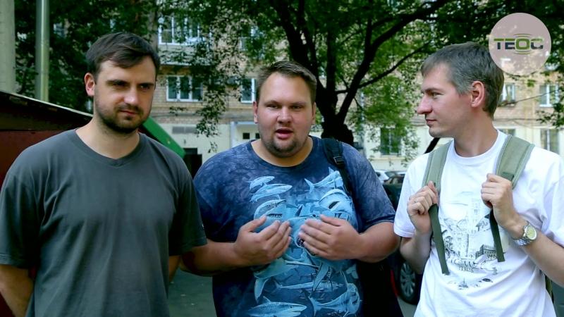Евгений Черняев о передаче «Теорема» 18.08.17