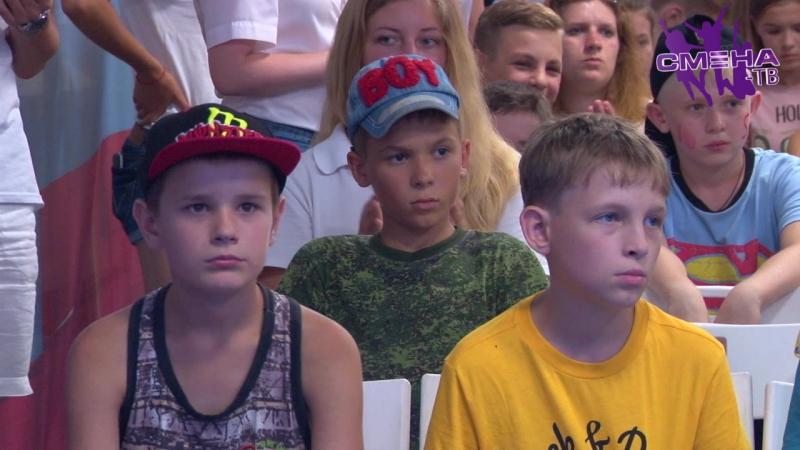 Вечерние мероприятия на третьей летней смене во Всероссийском детском центре «Смена»