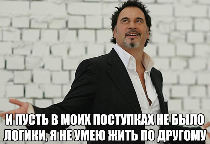 https://pp.userapi.com/c638427/v638427248/453ff/vtD4H4wx-aI.jpg