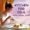 Kitchen for Soul