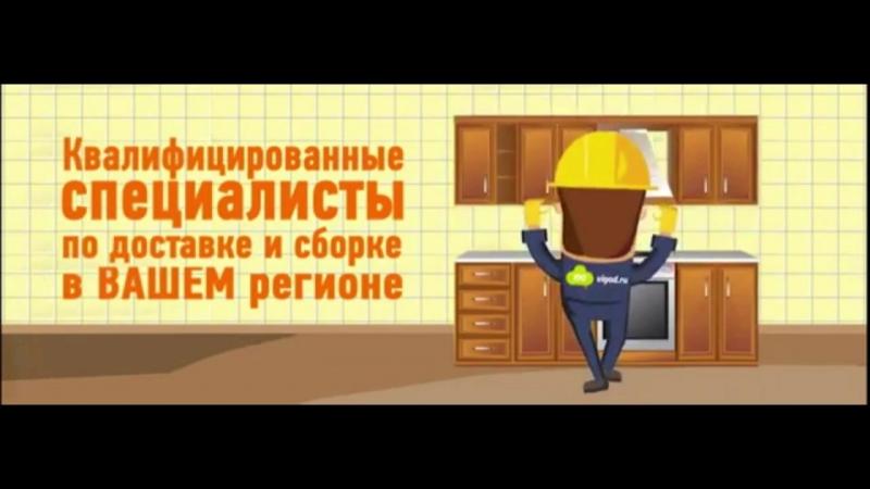 Мягкая мебель с доставкой по России / Перевозка мебели по России