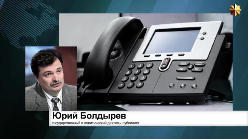 Юрий Болдырев - Заточение невиновных как обвинительный приговор власти