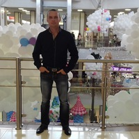 Alexey Smirin