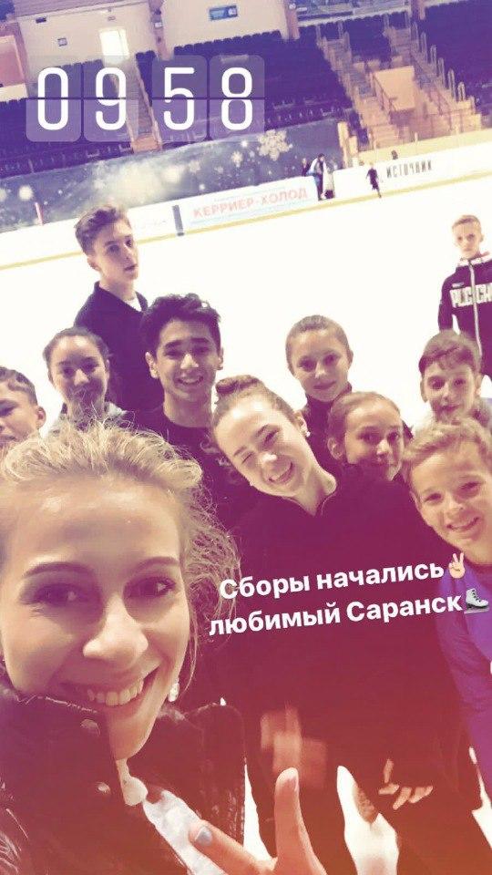 Группа Светланы Ляпиной - СШОР «Синяя птица» (Москва) - Страница 4 BkalG2YWruM