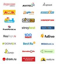 Сервис для размещения объявлений на досках доска объявлений продажи автозапчастей