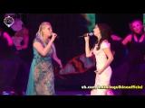 Наталия ГУЛЬКИНА и Татьяна ТРЕТЬЯК -  Будь со мной  (2015 концерт Татьяны Третьяк)