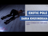 HOT EXOTIC CHOREO. DARIA KHUDINSKIA.
