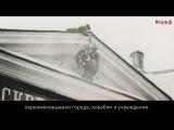 100 фактов о 1917. Отказ от монархической символики