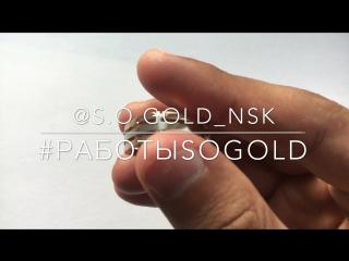 Ювелирная мастерская S.O.Gold