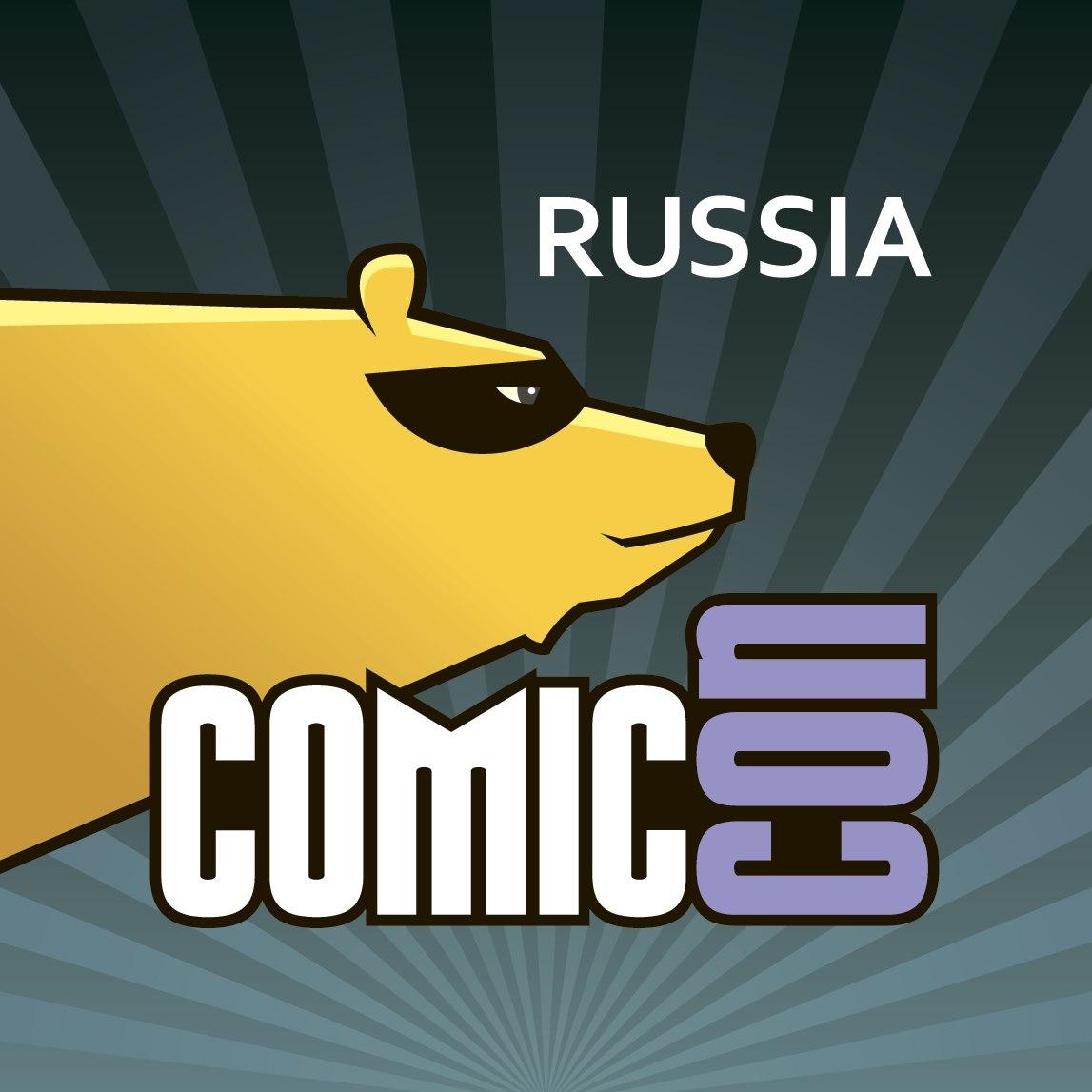Comic Con Russia 2018