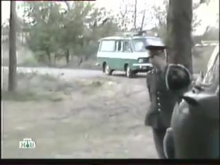 ЦОЙ. Гибель Виктора. Следствие вели с Леонидом Каневским. Смертельный поворот.