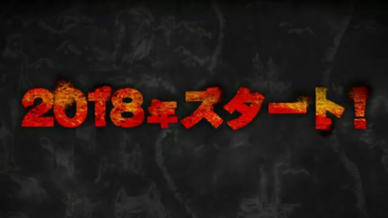 PV Shingeki no Kyojin Season 3 / Превью Вторжение титанов 3 сезон