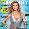 TOPBEAUTY Magazine Официальная группа 16+