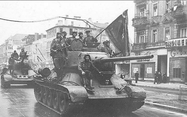 2 мая 1945 года взят Берлин