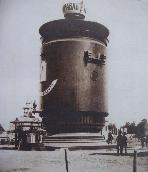 Самовар-гигант. Павильон Товарищества Караван. Фабрично-заводская, художественно-промышленная и