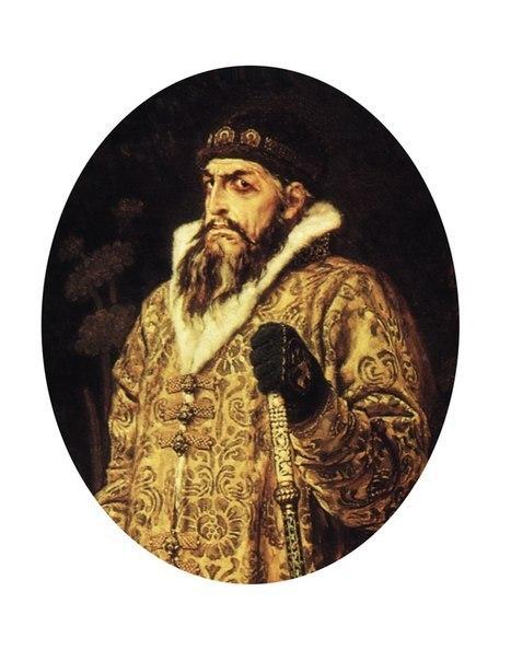 Факт о правлении Ивана Васильевича